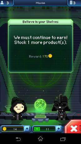 Задание - Star Wars: Tiny Death Star для Android