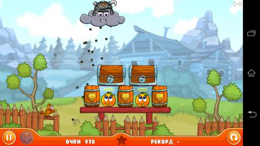 Первый уровень - Cover Orange: Journey для Android