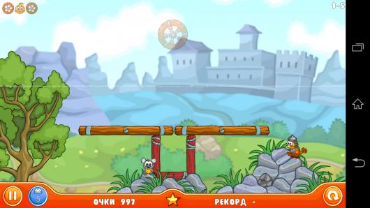 Выбор расположения объектов - Cover Orange: Journey для Android