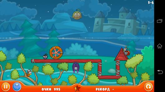 Вспомогательные предметы - Cover Orange: Journey для Android