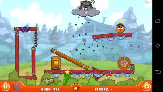 Апельсин под дождем - Cover Orange: Journey для Android