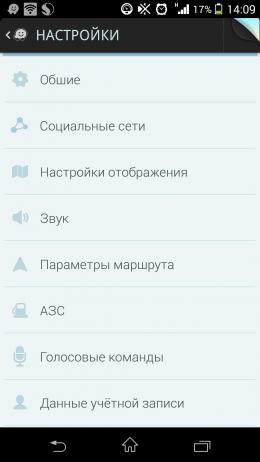 Настройки - Waze для Android