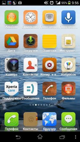 Рабочий стол- Espier Launcher для Android