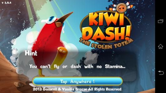 Логотип - Kiwi Dash для Android