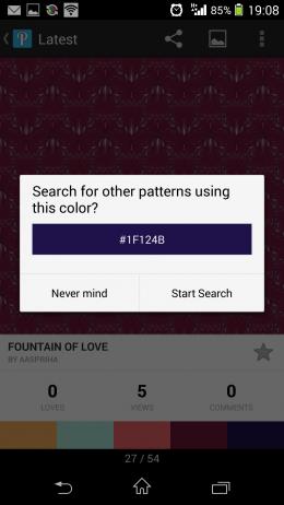 Поиск по цвету - Pattrn для Android