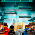 LEGO Ninjago REBOOTED — увлекательный платформер
