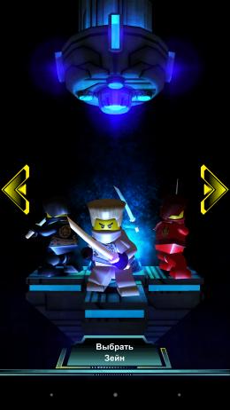 Выбор персонаж - LEGO Ninjago REBOOTED для Android
