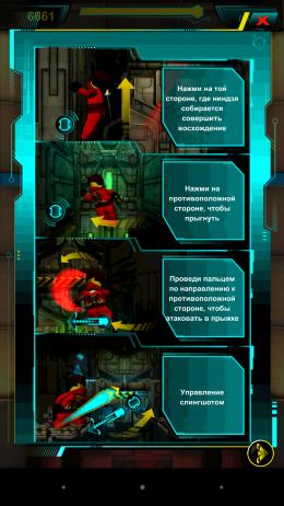 Подсказки - LEGO Ninjago REBOOTED для Android
