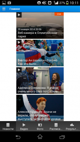 Новости - Sportbox.ru для Android
