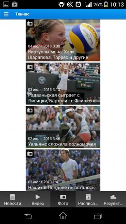 Фото - Sportbox.ru для Android