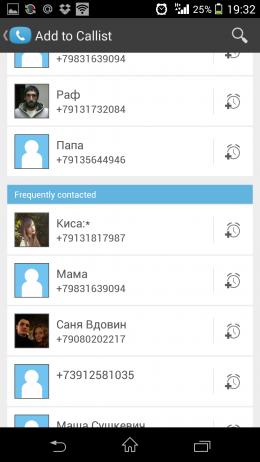 Выбор контактов - Callist для Android