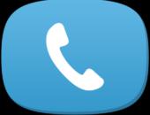 Иконка - Callist для Android