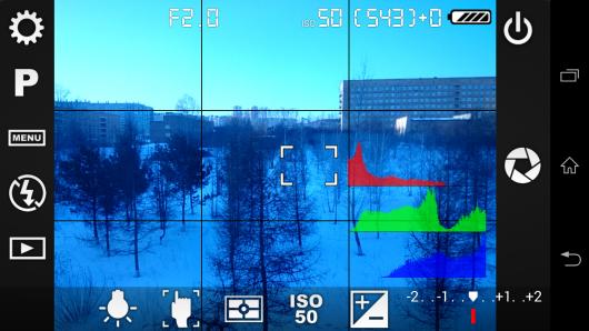 Интерфейс - Camera FV-5 для Android