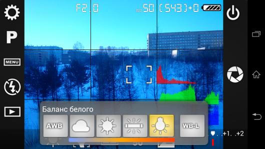 Баланс белого - Camera FV-5 для Android