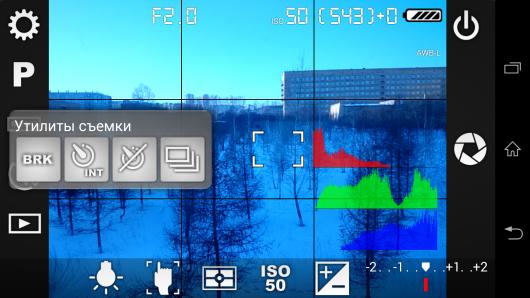 Режим съемки - Camera FV-5 для Android
