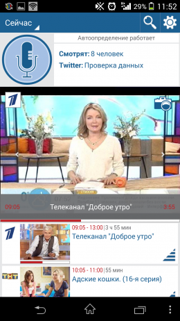 Главное окно - Tele.fm для Android