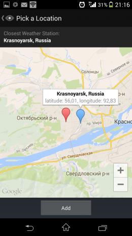 Местоположение на карте - Eye In Sky Weather для Android