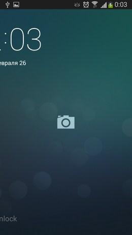 Запуска камеры из заблокировано меню - SlideLock для Android