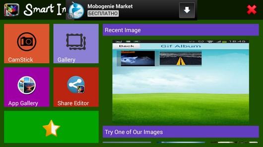 Редактор изображений Smart Image Editor для Android