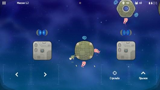 Космический шутер с уничтожением зайцев Space Bunny Shooter для Android