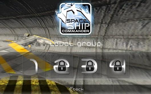 Выбор сложности SpaceShip Commander для Android
