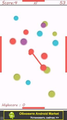 Красные кружки - Swipe Off для Android