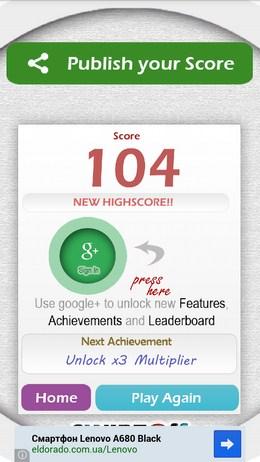 Заработаные балы - Swipe Off для Android