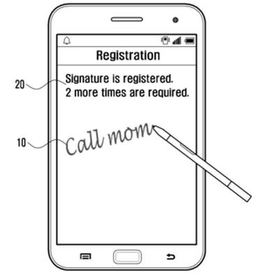Рисунок телефона со стилусом