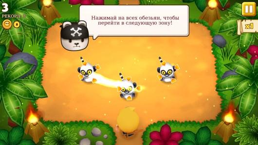 Классный экшн Tiki Monkeys для Android