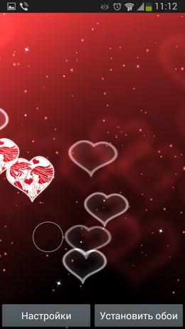 Праздничные живые обои Valentines day