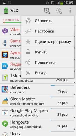 Статистика расхода батареи в приложении Wakelock Detector для Android