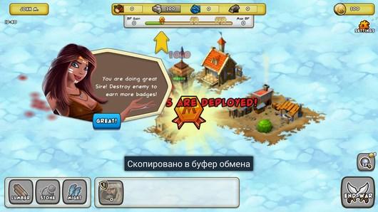 Великая война за земли War of Mercenaries для Android