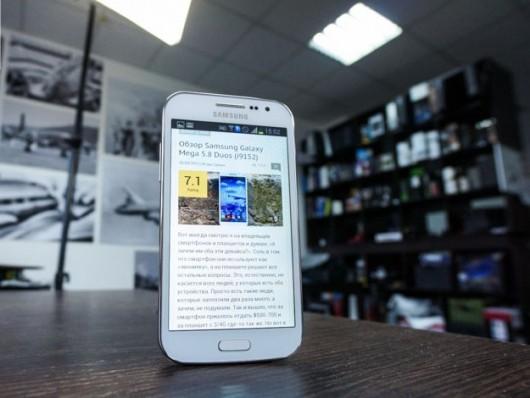 Веб-серфинг с помощью Samsung Galaxy Win