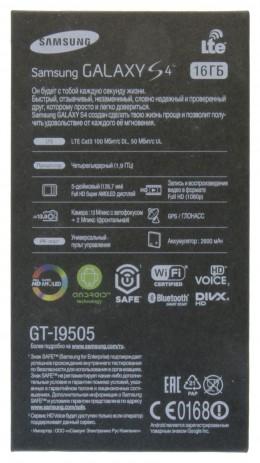 Задняя сторона коробки Galaxy S4 Black Edition