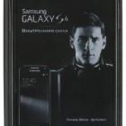 Samsung Galaxy S4 Black Edition поступил в Великобританию
