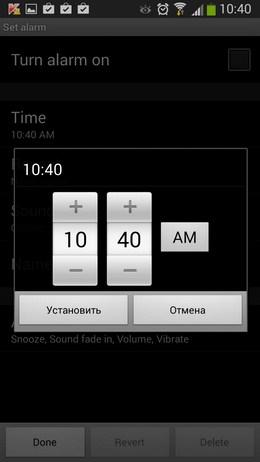 Новый будильник - Alarm Clock Free для Android