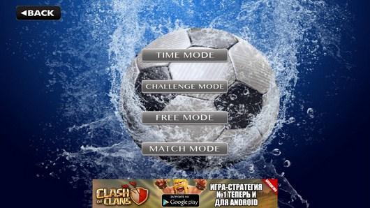 Меню игры Amazing Football 2014 для Android