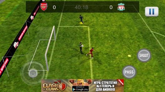 Подача голкипера - Amazing Football 2014 для Android