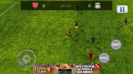 Ведем мяч - Amazing Football 2014 для Android