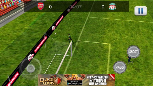 Свободный удар - Amazing Football 2014 для Android