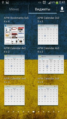 Примеры плиток - Android Pro Widgets для Android