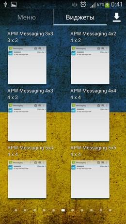 Экранные виджеты Android Pro Widgets для Android