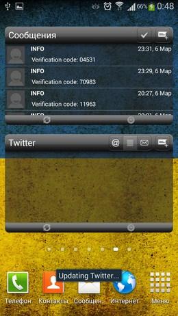 Виджеты на рабочем столе - Android Pro Widgets для Android