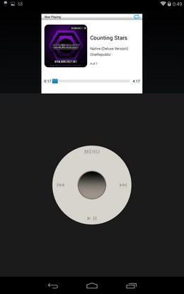 Слудующая песня - Apod Classic для Android