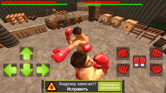 Сокрушительный удар - Boxing Day для Android
