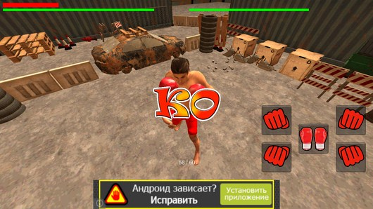 Нокаут в Boxing Day для Android