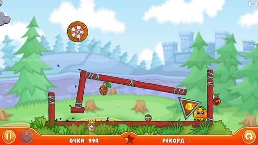 Запустили колесо - Cover Orange для Android