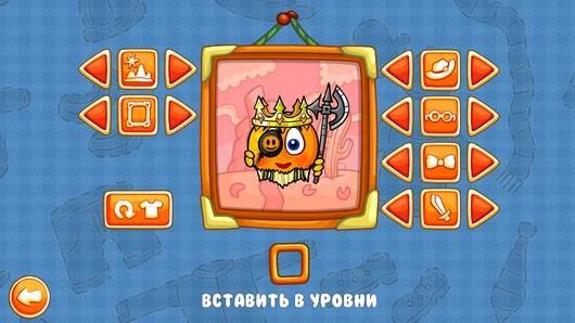 Наряжаем апельсин в Cover Orange для Android