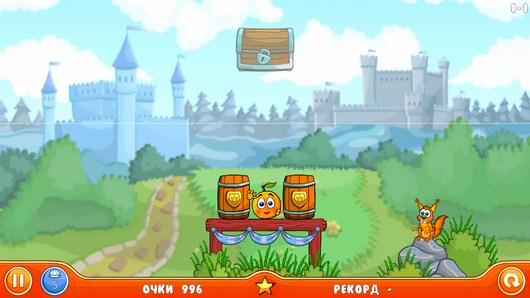 Начало уровня - Cover Orange для Android