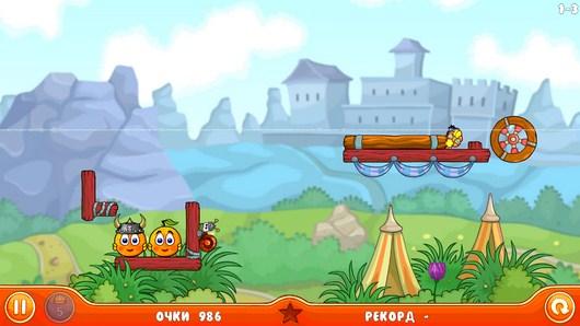 Новый уровень - Cover Orange для Android
